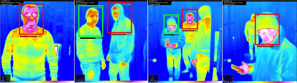 Test Thermal Camera MOBOTIX M16.jpg